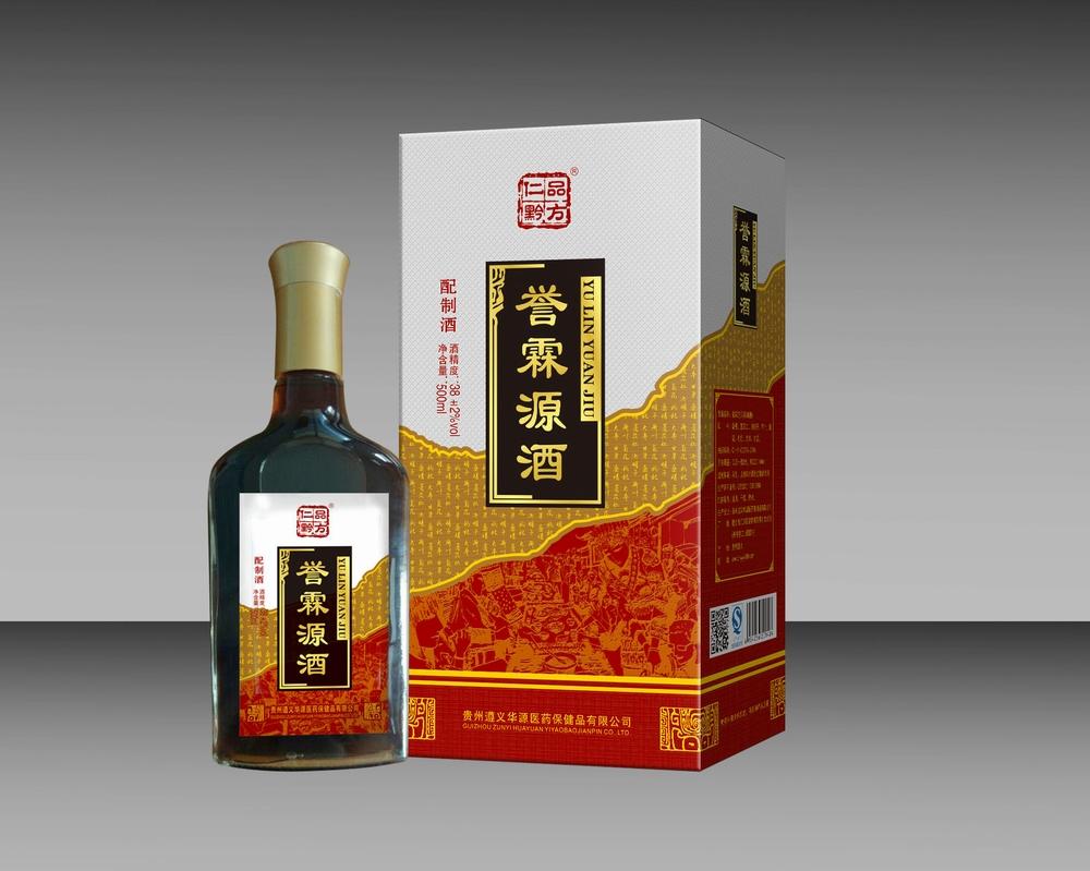 title='誉霖源酒'