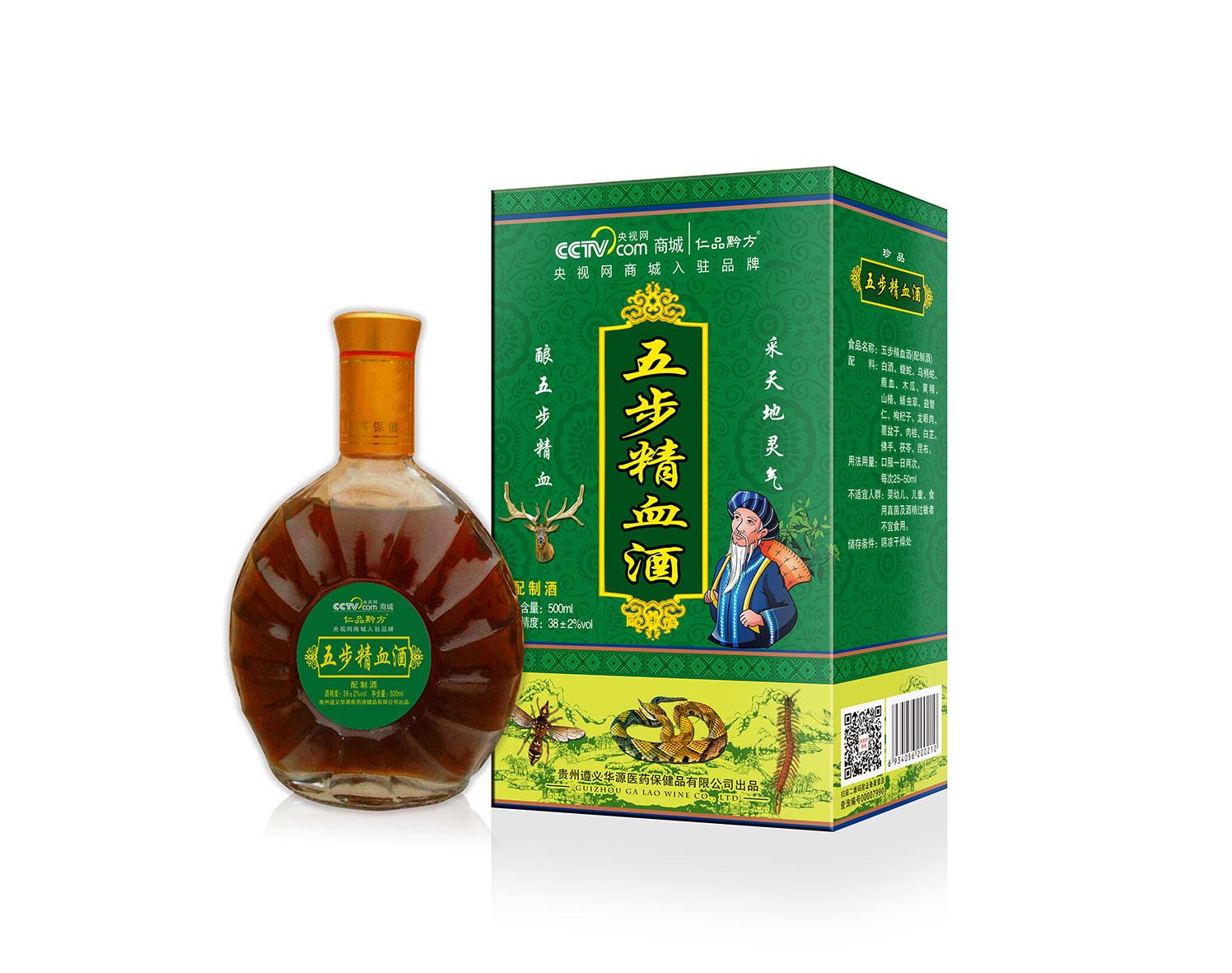 title='五步精血酒(珍品)'